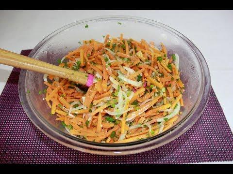 Salada de Cenoura a mais gostosa que já comi.!! thumbnail