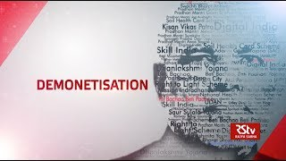 4 Years of Modi Govt | Demonetisation