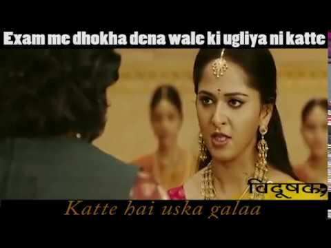 Funny dialogues pictures