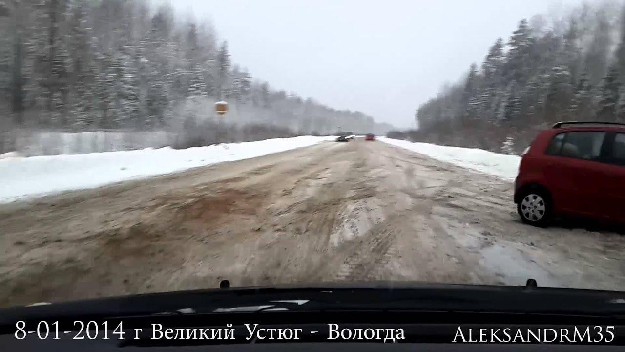 Дтп, машины в кювете, дорога Вологда - Великий Устюг ...