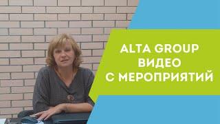 Выступление директора компании Нова Компани Светланы Борисовны Шульгиной(, 2015-11-03T07:56:53.000Z)