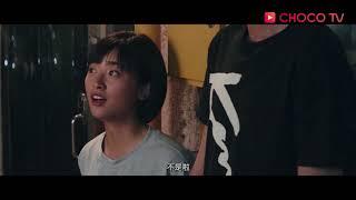【致我們單純的小美好】精彩片段:撩妹經典!江辰欄杆咚 | CHOCO TV 追劇瘋