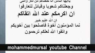 2/4 Qabiilka iyo Dhibtiisa - Sheikh Maxamed Axmed Rooble Boqolsoon Raximahullah