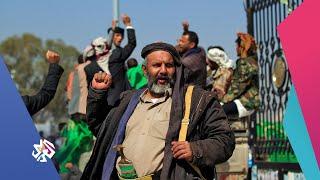 تصعيد عسكري في اليمن .. الحوثيون يتبنون الهجوم على مطار أبها السعودي │ العربي اليوم