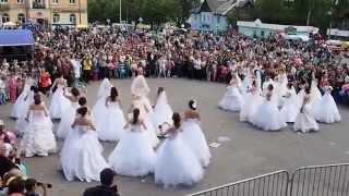 """Парад невест"""
