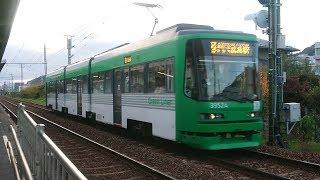 広島電鉄3950形3952号『Green Liner』東高須到着