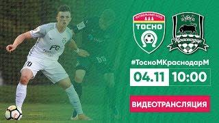 FK Tosno vs FK Krasnodar full match