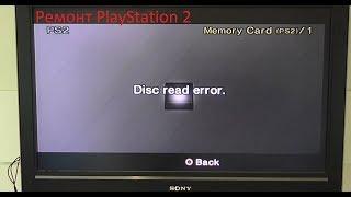 видео Ремонт PlayStation 2, чиповка PS2, не читает диск PS2, замена привода PS2, прошивка PS2