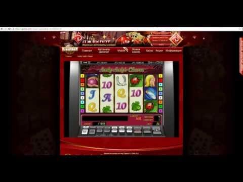 Онлайн казино без минимальной ставки
