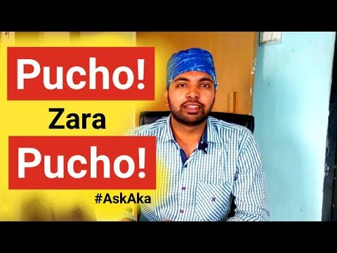 Technical, Gadgets, Online Earning, Business, Web Development Related Kuch Bhi Pucho  Ask Anything!