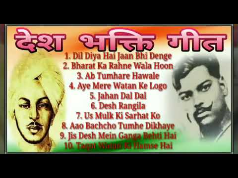 happy-independence-day-l-भक्ति-गीत-l-superhit-desh-bhakti-song-,-independence-day
