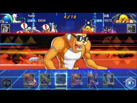 Digital World Digimon - Ranking Match (NEW SKILL OF MASTEMON)