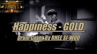 Happiness - GOLD (Drum Cover By RHEE SI-WOO) ドラム instagram: http...