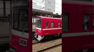京急1500形1731編成 エアポート急行羽田空港行き 神奈川新町駅発車