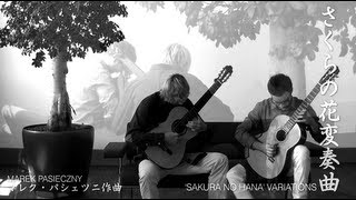 "Marek PASIECZNY | ""SAKURA NO HANA"" Variations for two guitars (to Duo Joncol)"