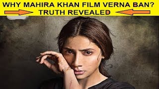 Because of these scenes Verna movie  was banned in Pakistan-Mahira Khan