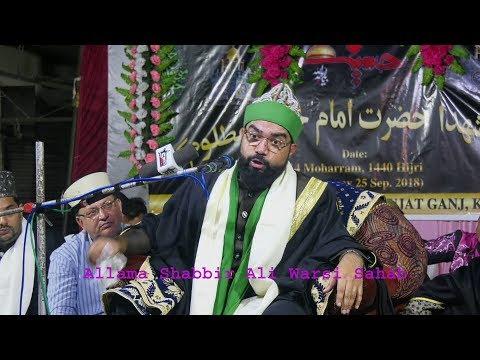 Moulana Shabbir Ali Warsi S Ahab इंक़लाबी तक़रीर Zikr-e-Shaheed-e-Azam 25.09.18 Shujatganj Kanpur