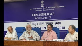 Announcement of 66th National Film Awards