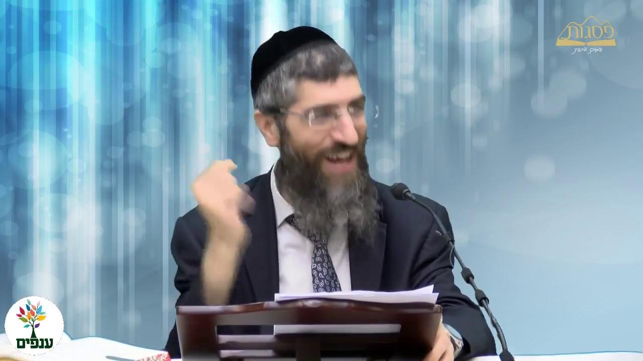 ראש השנה מתקרב - הרב יצחק יוסף HD