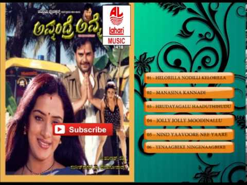 Kannada Movie Songs Full   Avanandre Avane   Naveen Mayur, Nandita, Konkona