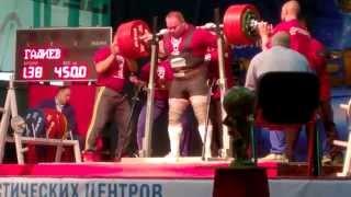 Кубок Титанов Гадиев 450 кг