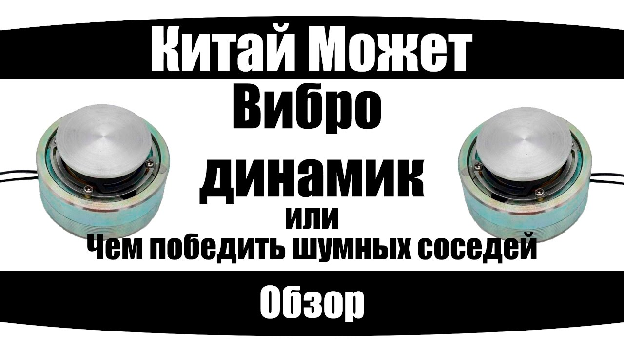Вибросекс видео