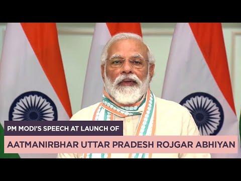 PM Modi's speech at launch of Aatmanirbhar Uttar Pradesh Rojgar Abhiyan