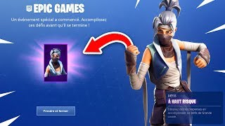 "FREE RECOMPENSES ON FORTNITE! (EVENT ""TO HIGH RISK"")"