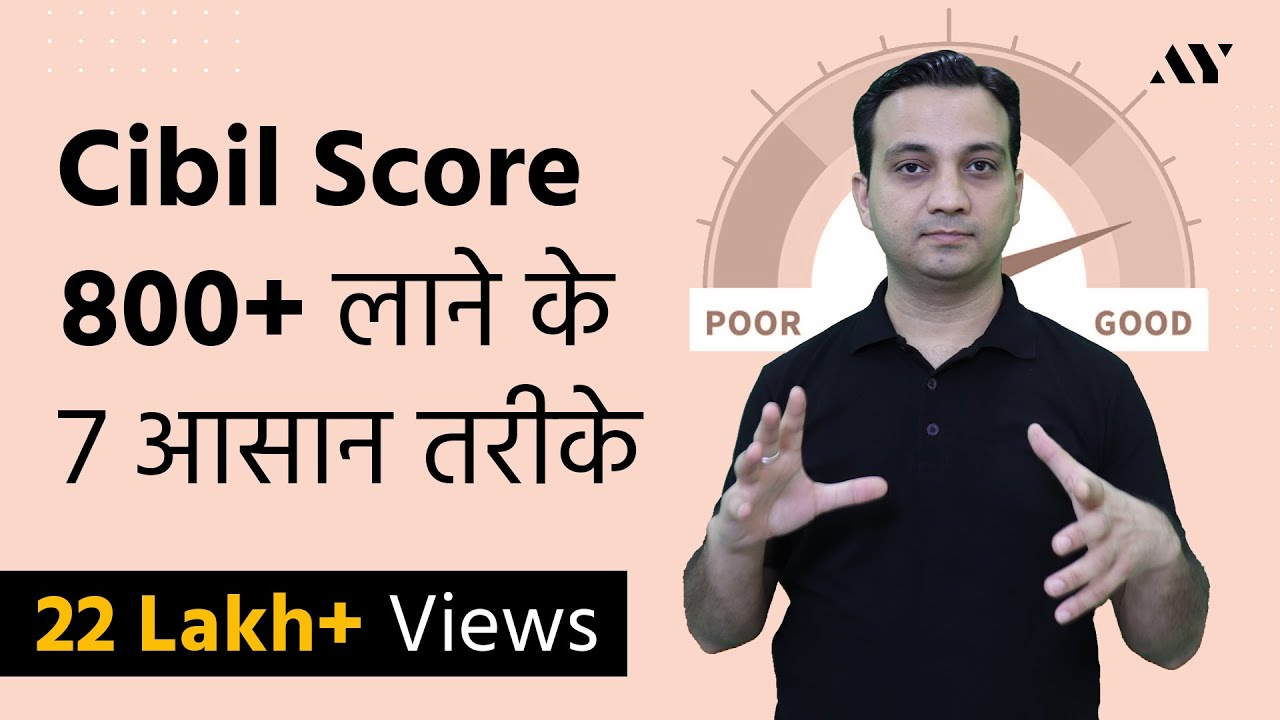 how to get cibil score 900