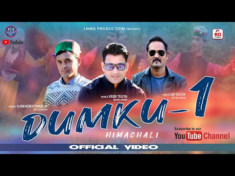 Dumku Non Stop-2015 | Himachali Pahari & kinnauri Video Album | LNMG Production