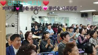 김현진 노래교실 ? 광주 금호 원광신협 ( 월) ? 피…