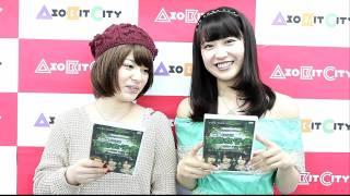 DVD「怨霊映像 特別篇 怪奇女子会 戦慄! ナデシコの恐怖」発売記念イベ...
