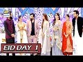 Good Morning Pakistan - Eid Special Day 1 - 22nd August 2018