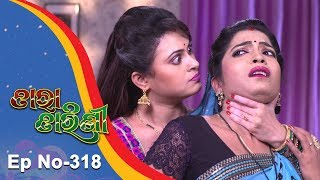 Tara Tarini | Full Ep 318 | 10th Nov 2018 | Odia Serial - TarangTV