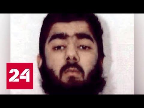 Полиция Лондона установила личность террориста, зарезавшего двух человек - Россия 24
