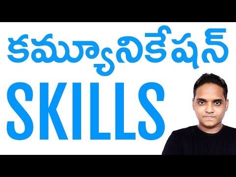 Improve Your Communication Skills - Telugu