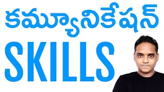 Improve your Communication Skills - Telugu