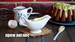 Крем англез — видео рецепт
