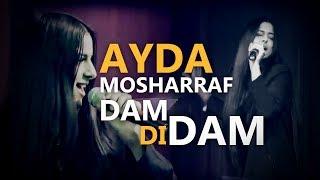 Ayda Mosharraf - Dam Di Dam Song / آیدا مشرف - آهنگ انگلیسی دام دی دام