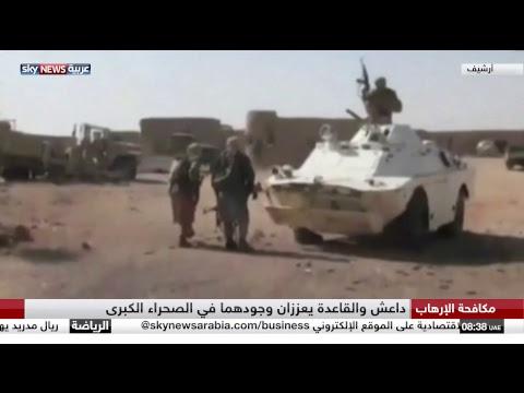 البث المباشر لسكاي نيوز عربية  - نشر قبل 37 دقيقة
