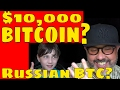 Bitcoin Price Could Reach $10,000 In Few Months... Russia will Develop Cryptocurrency... EthLeand