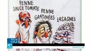 ...فرنسا: سكان مدينة إيطالية تضررت من الزلزال يقاضون شار