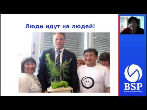 Фишки офлайн рекрутинга  Ольга Мироненко 09.01.17
