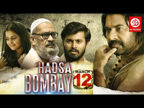 HADSA   BOMBAY MARCH 12 ||  2017 Full Hindi  Dubbed Movie