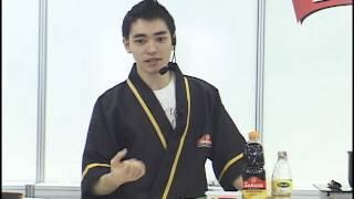 Mabo Tofu - Felipe Kawamura