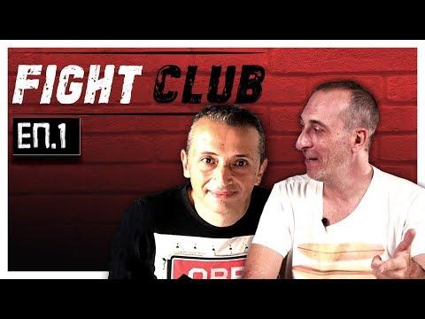 Από το λαό, με το λαό, για το λαό | Fight Club 2.0