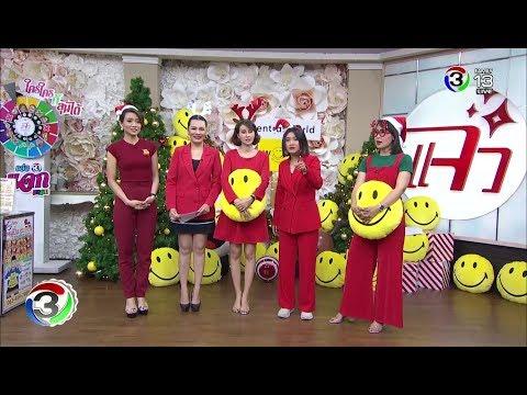 ร้าน Tim's Noodle House ซ.เพชรบุรี 47 แยก 3-2 - วันที่ 25 Dec 2018