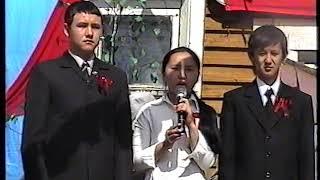 Парад Дня Победы, 2005 год. Чыаппара, Чурапчинский улус, Республика Саха (Якутия) 6 часть