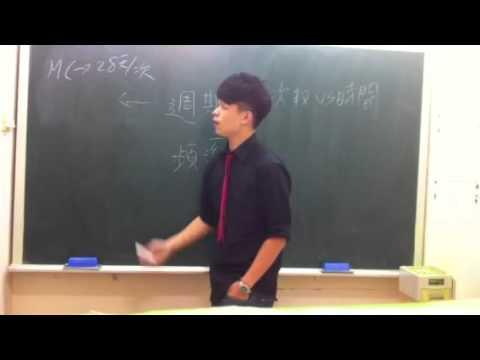 (理化) 週期頻率的特殊記憶法 【Jasper 星培】 - YouTube
