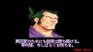 Dragoon Might OST: Kodama